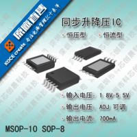 欣中芯IC 其他稳压IC 供应XZ809复位IC特价主打全市