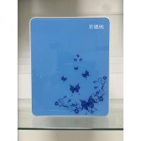 广州净水器家用五级、十级超滤净水机过滤器免费代理加盟厂家OEM 厂家直销 负离子空气净化器