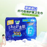 进口卫生巾夜用装日本花王乐而雅F系列夜用卫生巾美妆个护代理