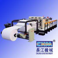 供应CHM-1400/1700/1900深圳长江卷筒纸分切机(卷筒切平张)