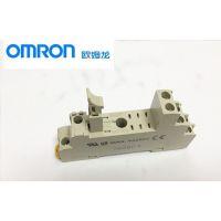 新品欧姆龙继电器底座P2RF-08-E 2极8脚导轨插座G2R-2-S系列底座