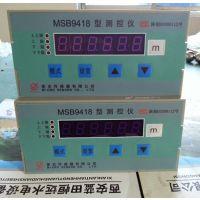 大连抽取式机芯 MSB9418测控仪恒远闪电发货