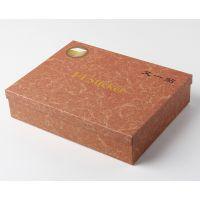 广州骏业包装纸质保健品包装盒供应