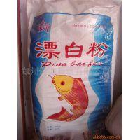 漂白粉价格低质量好厂家郑州欣旭源化工