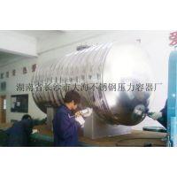 供应随州长沙大海公司专业制作不锈钢水箱