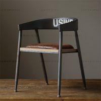 美式乡村/复古/工矿风/铁艺扶手椅/餐椅吧台椅LOFT 实木坐垫椅子