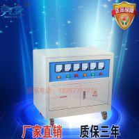 青海三相干式变压器SG-80KVA/80KW三相隔离变压器SG-80KVA/80KW