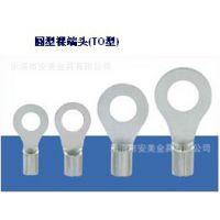 供应RNB3.5-6(OT4-6)圆形接线端子。接线鼻。冷压接头。冷压端子