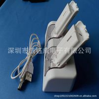 工厂直销WII蓝光【个性】小沙发座充 可少量发货游戏周边配件