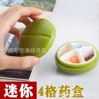 新款药丸形四分格迷你简约小药盒超便携密封口盒创意糖果色圆形