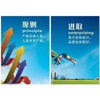 办公室管理标语、办公室海报宣传画、励志标语、企业文化挂图展板