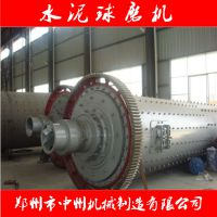 供应中州卧式小型球磨机900x1200型 选矿设备 雷蒙磨粉机
