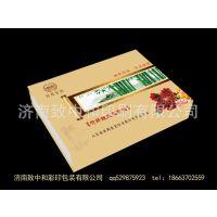 厂家生产印刷精品家纺高档礼品盒 服装纸盒 纺织品礼盒