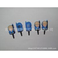 3.5MM孔通用手机防尘塞 卡通工人造型耳机塞 PVC软胶防尘塞 厂销