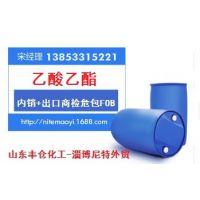 出口 内销山东海力 工业级 环己酮 优质低价高含量溶剂