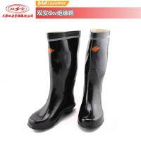 双安 安全牌6KV电绝缘靴 矿工靴 长筒雨靴 劳保靴 耐酸碱雨鞋