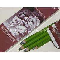德福龙2150高级软碳绘画笔,德福龙亚光素描铅笔,素描速写铅笔