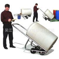 油桶车 圆桶运桶车 油桶搬运车 小精靈搬運車 手推油桶车