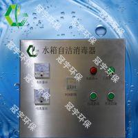 威海ZM式水箱自洁消毒器