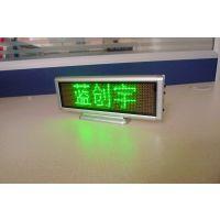 LED显示屏A1664单绿贴片p3台式屏mini屏/电子桌签/席位屏四字