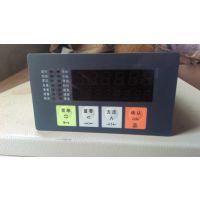 定量包装秤称重控制显示仪表201