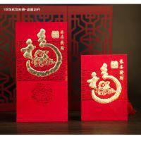 金福星红包 厂家直销供应特种纸高档烫金红包 利是封批发 企业广告礼品logo定制