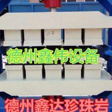 新型珍珠岩外墙保温板小板全自动压板机设备