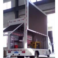 供应天津市LED小型广告宣传车改装厂价格13135738889