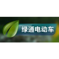 上海裕通电动车有限公司