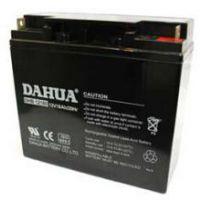 大华蓄电池DHB12750 大华蓄电池12V75AH价格
