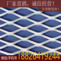 钢板网厂家供应镀锌菱形网 铝合金菱形网 重型钢板网
