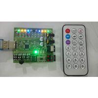 台湾鑫创品牌SSS1629完美替代CM108 IS817 HS100 USB音频方案