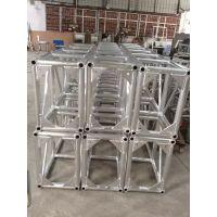 铝合金桁架多少钱?灯光架怎么搭建?舞台架子生产哪里有?