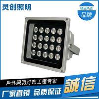 杭州户外亮化LED投光灯54W出口品质 质保2年工程亮化 灵创照明