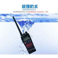 防水对讲机|华之航(图)|海事防水对讲机
