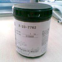 信越X-23-7762导热膏信越X-23-7921-5导热硅脂