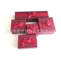 【高档纸盒订做】珠宝首饰盒包装盒【蝴蝶结款式】logo订制图片