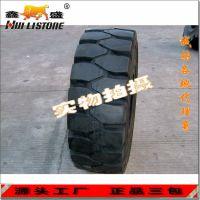 厂家直销8.25-15实心轮胎叉车轮胎