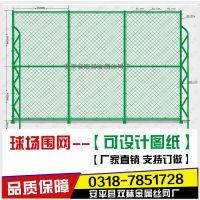 北京顺义足球场围栏网 6米高加固立柱球场围网-双赫1300平米发货