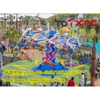 社区休闲娱乐游艺设施儿童成人均可乘坐的新型主题儿童游乐设备童星游乐飞行的风筝