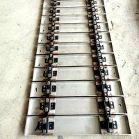 乾德机械供应传动金属链板 扣链式直线输送链板 厂价批发