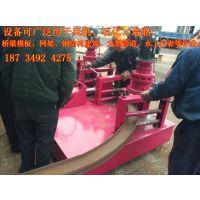 四川成都型钢液压折弯机175h型钢冷弯机