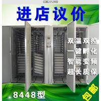 四川孵化机亿顺YS-22528枚鸡鸭鹅孵化机/大型孵化机