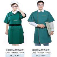 厂家供应优质射线防护服半袖双面防辐射铅衣 X光射线防护专用 天驰射线防护