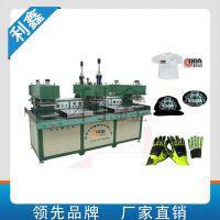 广东利鑫矽利康压胶机,硅胶压花机,手套印胶机 免费安装培训 保质一年