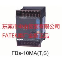 PLC全新台湾永宏FBs-10MAR2-AC FBS-10MAT2-AC继电器/晶体管输出