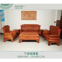 缅甸花梨兰亭序沙发123古典实木沙发价格厂家_大古树家具