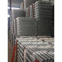河北鑫茂建筑器材生产工业建筑施工盘扣式脚手架48-60系列盘扣脚手架采用内外热镀锌,