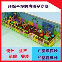 童乐风海绵儿童乐园沙池与手工DIY设备/淘气堡设施/游乐场球池蹦床乐园