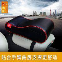 汽车扶手箱垫套车用中央扶手套手套箱垫通用PU皮记忆棉汽车用品